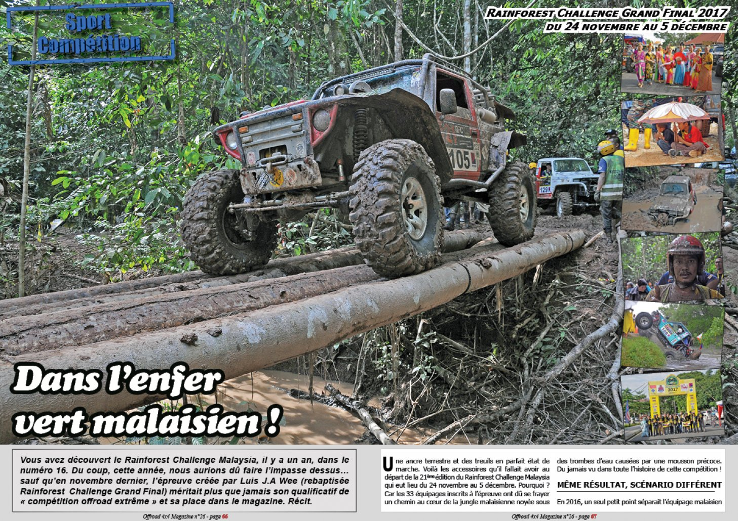 Le Rainforest Challenge Grand Final 2017