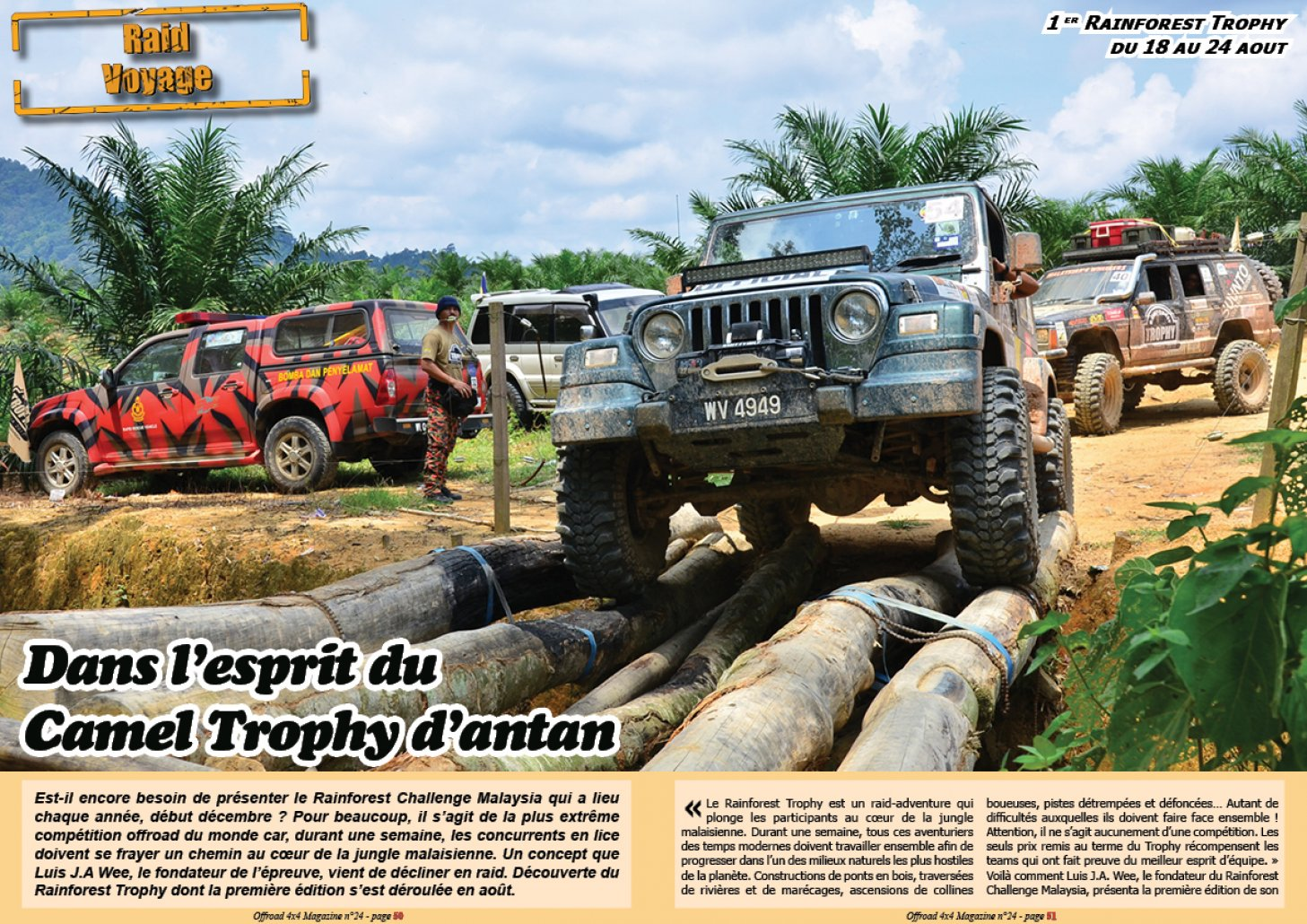 Le Rainforest Trophy 2017