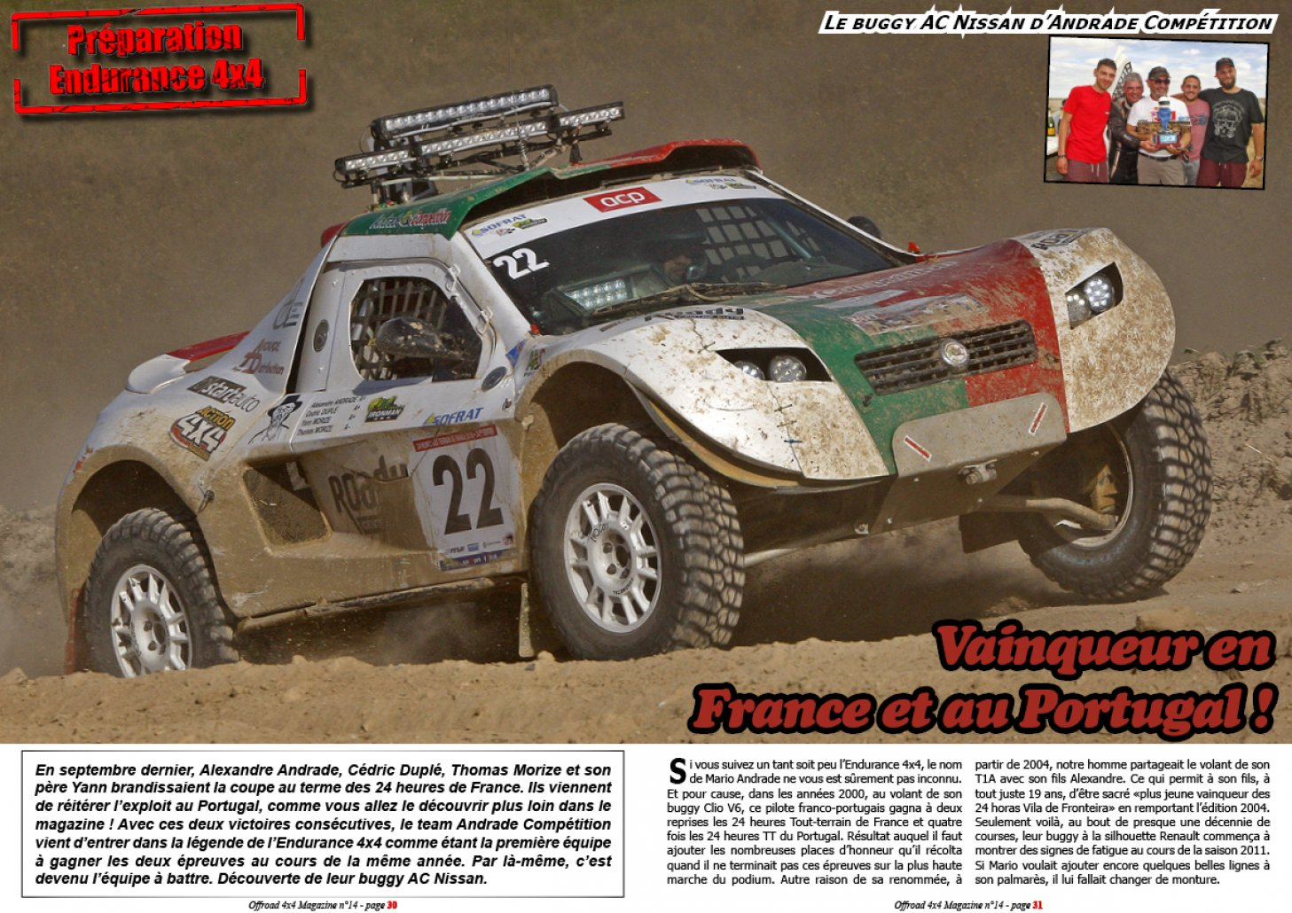 Le Buggy T1A du Team Andrade Compétition