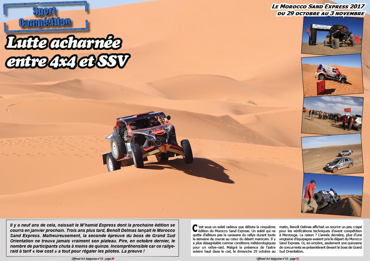 le Morocco Sand Express 2017